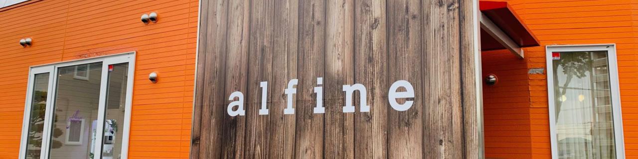 アルフィーネ(Alfine)|株式会社Pursue
