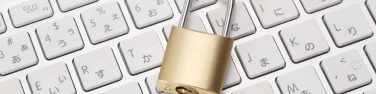 プライバシーポリシー|株式会社Pursue
